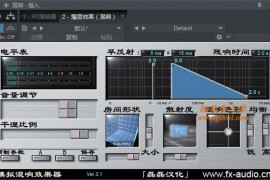 "VST插件""TC native reverb 3 混响器""使用教程(二)"